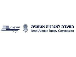 לוגו הוועדה לאנרגיה אטומית