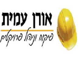 לוגו אורן עמית