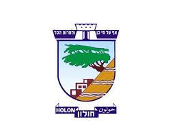 לוגו עיריית חולון