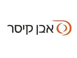 לוגו אבן קיסר