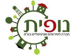 לוגו נופית