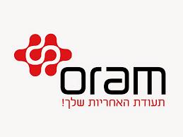 לוגו ORAM